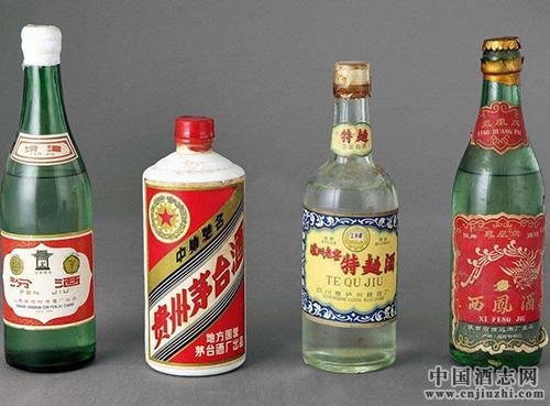 中国四大名酒