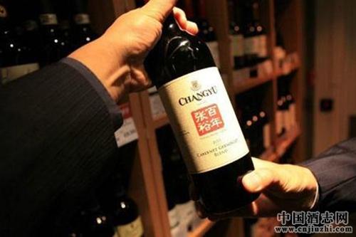 张裕荣登2017年全球最受欢迎葡萄酒品牌榜第四位
