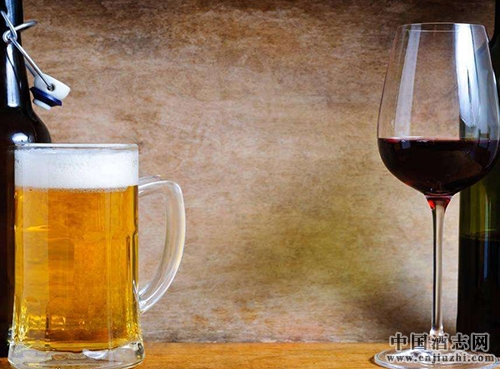 啤酒和葡萄酒