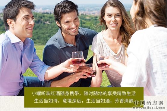罐装红酒GAVIOLI首登苏宁众筹,将优雅带给所有人