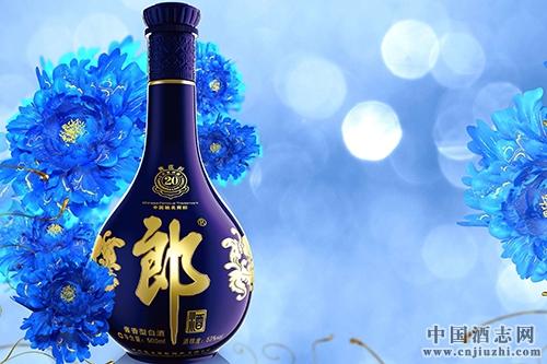 郎酒将执行2018年价格体系,欲靠涨价提身价
