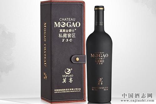 2018年1月最新莫高黑比诺系列酒价格表