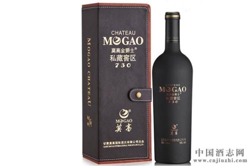 2018年1月最新莫高干红系列酒价格表
