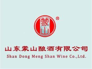 山东蒙山酿酒有限公司