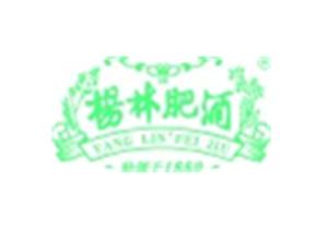 云南杨林肥酒有限公司
