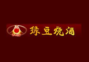 新沂市窑湾万昌绿豆烧酒业有限公司