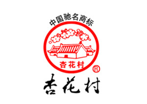 山西杏花村汾酒集团有限责任公司
