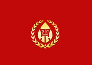 甘肃省红川酒厂