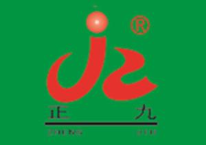 郑州正九酒业有限公司