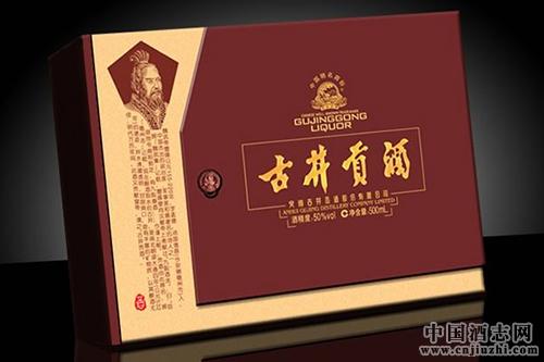 古井贡酒去年收入87亿,承认拖欠货款涨价计划被取消