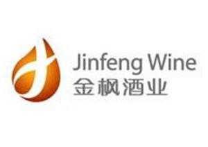 上海市金枫酒业股份有限公司