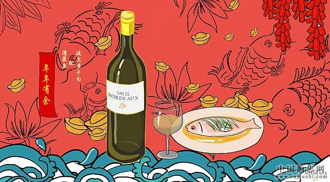波尔多年味餐桌:葡萄酒与风俗美馔的盎然意趣