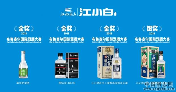 江记酒庄再获国际大奖,为中国酒赢得国际声誉