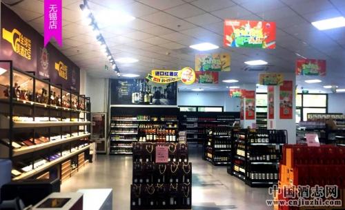 全球美酒汇葡萄酒连锁招募合伙人,探索葡萄酒新零售