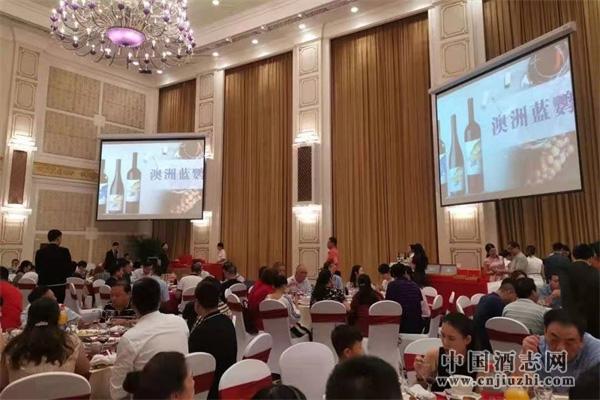 澳洲蓝鹦鹉酒业集团深圳举行2019新品亮相仪式,现场预售火爆!