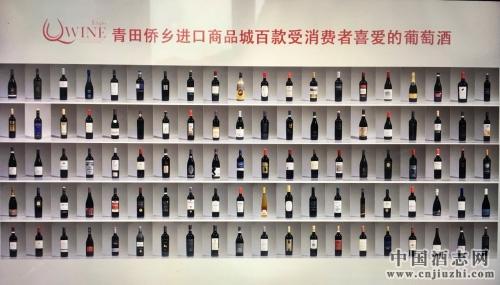 2019 QWINE Top 100全球葡萄酒大赛开启大赛新纪元