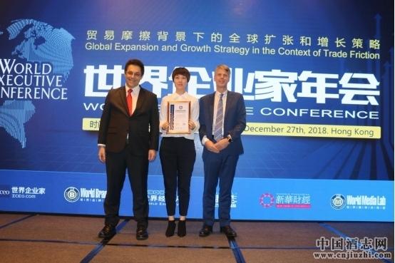 中国年度品牌大奖在港颁发 华润雪花啤酒喜提三座奖杯