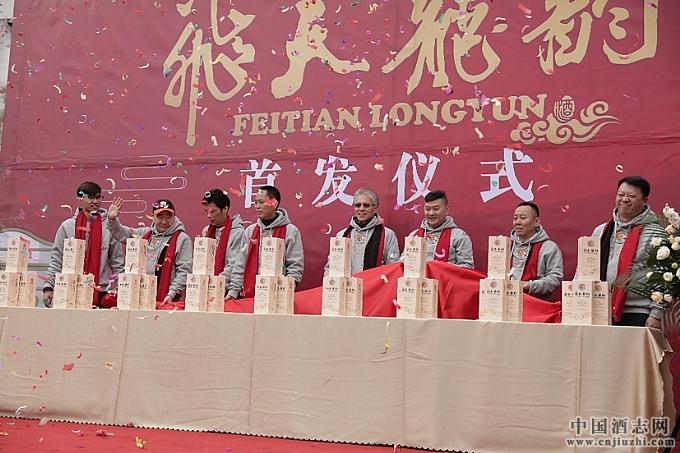 2019年飞天龙韵首发仪式圆满举行