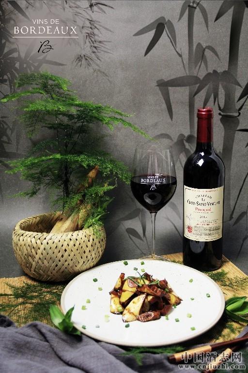 油焖笋搭配波尔多十字圣文森红葡萄酒