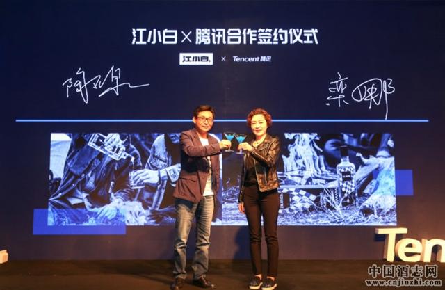 江小白腾讯宣布合作,引领酒业数字化变革新趋势
