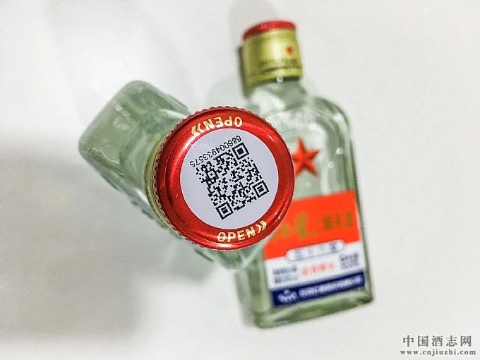 """红星二锅头""""智慧盖""""项目启动上线,一物一码保障消费者权益"""