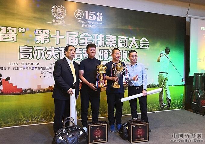 刘阿津会长与王柯寒总经理为本次活动的获胜嘉宾颁发了奖品