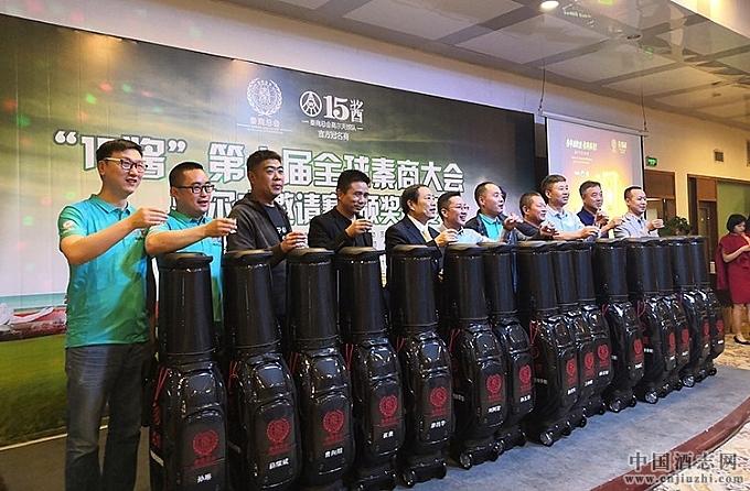 主办单位为此次参赛的会员举办了盛大的颁奖晚宴