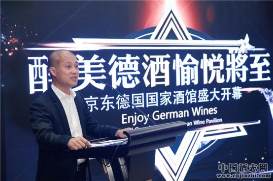 万国(福建)投资集团有限公司吴国钦董事长发表讲话
