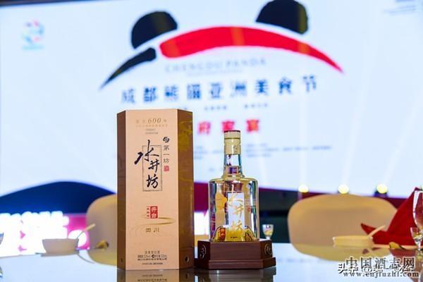 成都名片发展启示录:中国最老的酿酒坊如何与城市文明共振