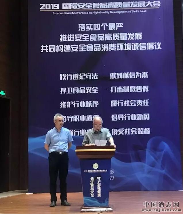 酿酒前辈梁邦昌老师,张文学教授宣布奖项名单