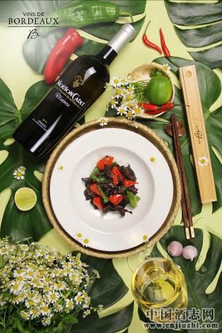 鲜椒牛肝菌搭配木桐嘉棣珍藏格拉夫干白葡萄酒