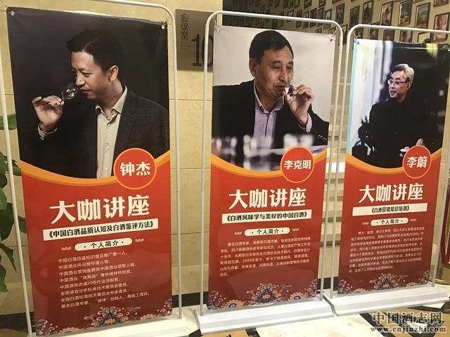 中国名酒庄领航者沈子国酒庄文化表达开时代先河