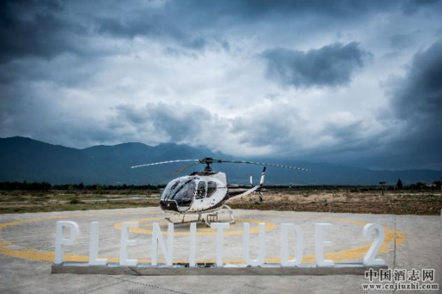 矿域之味,直升机雪山观光