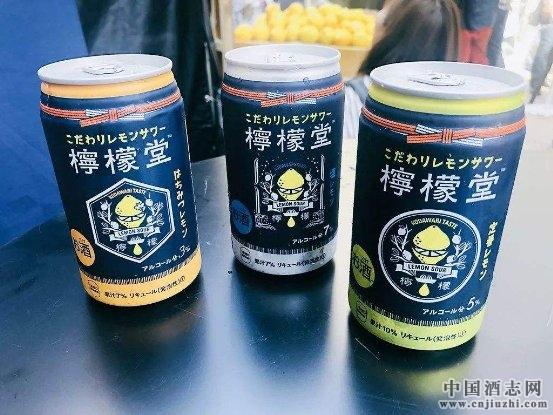 """可口可乐在日本推出""""柠檬堂""""罐装气泡酒"""