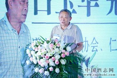 遵义市仁怀市酒业协会执行副会长、秘书长吕玉华