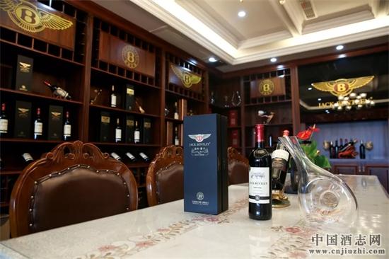 品味美酒乐享生活,法国宾利红酒缔造奢华体