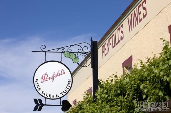 Penfolds奔富位于巴罗莎谷的酒窖