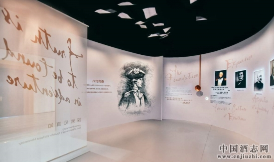 """解码轩尼诗,发现新品味 """"解码轩尼诗""""互动体验展全新升级登陆杭州"""
