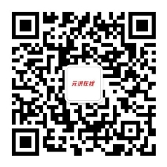 """""""元洪在线""""跨境食品B2B交易服务平台"""