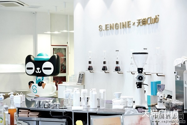 全国首家天猫Club理想生活咖啡馆
