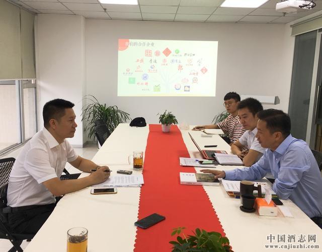 中国食品报记者专访白酒专家钟杰先生