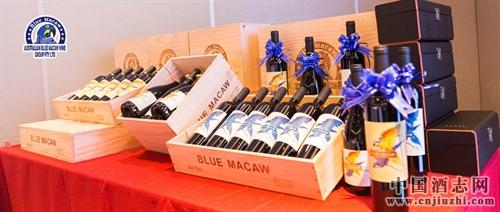 澳洲蓝鹦鹉红酒
