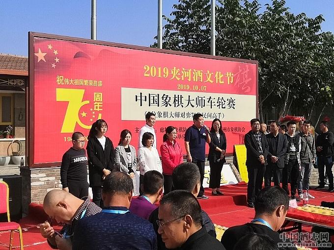王利润厂长致欢迎词(左七)