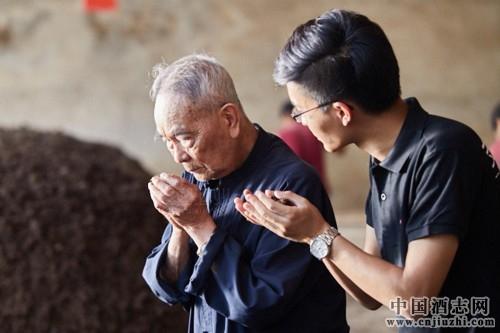 《一代宗师,三代传承 | 支云老酒,见证奋进的新中国》
