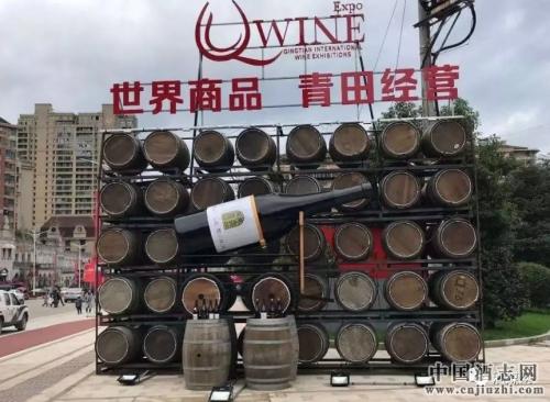 中国方案・侨商领袖・青田力量-2019新全球化葡萄酒高峰论坛与您相约青田