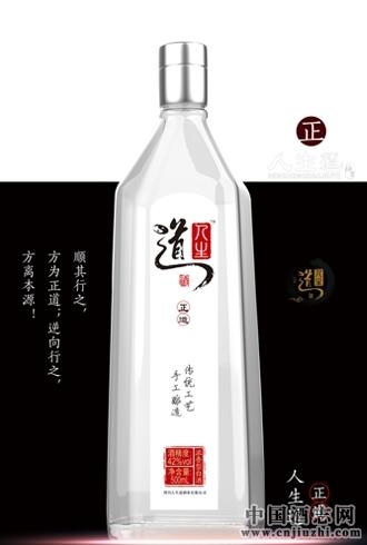 人生道・正道酒