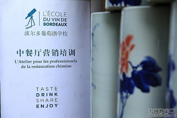 宜人金秋――波尔多葡萄酒培训正当时!