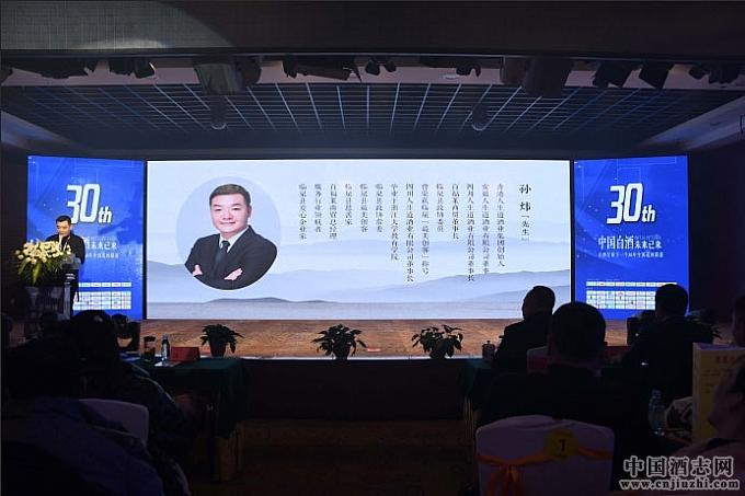 中国・香港人生道集团董事、爱心企业家、安徽人生道酒业董事长张欣然。