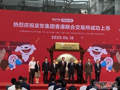 京东集团香港联交所成功上市 燕京啤酒开启电商啤酒品类新战场