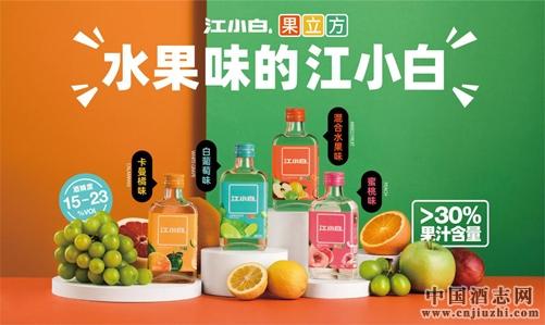 江小白果立方上市,水果高粱酒真的含有果汁吗?